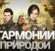 Новый класс «Мистик» появится на русских серверах Bless уже 28 марта!