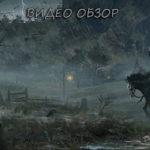 Обзор новой MMORPG Bless Online [видео]