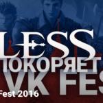Bless на фестивале ВКонтакте