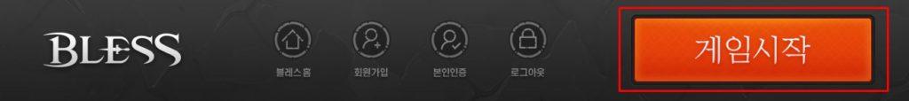 новости bless из кореи на 1 августа