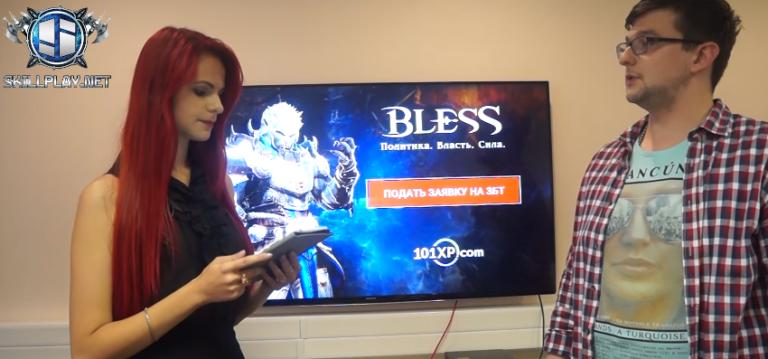 интервью с продюсером bless online