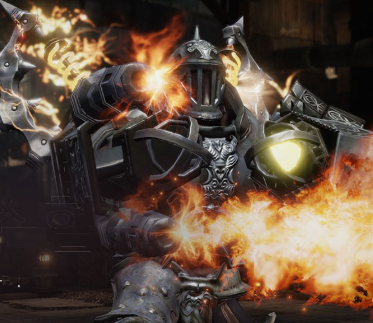 второй Босс: Робот Дерик