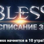 Русский закрытый бета-тест начнется в 10:00