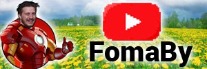 foma by youtube