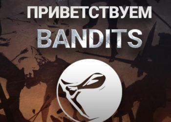 интервью с кланом bandits