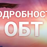 Завтра, 5 декабря в 10:00 открываются русские игровые серверы Bless