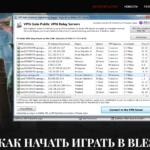 Начинаем играть в Bless на русских серверах из Европы. Обход через VPN и англофикатор