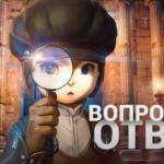 Актуальные ответы издателя на вопросы игроков про текущее состояние ОБТ