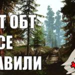 Старт русской Bless Online — Как это было. Исправления, золото, наборы, цены
