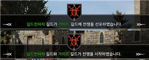 война объявлена bless