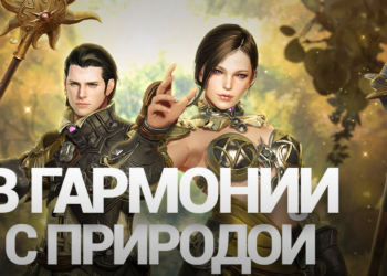 мистик класс русские серверы bless 28 марта