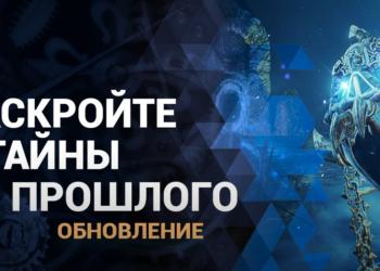 первая часть рейдового подземелья Усыпальница Короля-воина россия bless