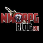 MMORPG-BLOG.ru — новостной ресурс по популярным MMORPG