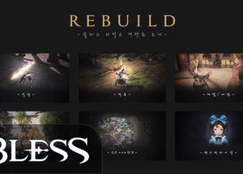 rebuild bless новое видео с изменениями