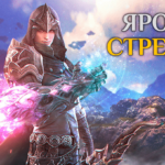 Обновление «Ярость стрелка» установлено в русскую версию Icarus