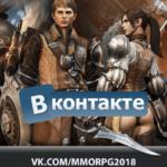 Вакансия менеджера по MMORPG в группу ВКонтакте